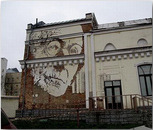 Александр Фарто (Alexandre Farto)_Vhils_street-art_12