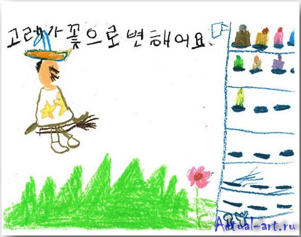 Проект «Страна чудес» (Wonderland)_Ёнду Чжон (Yeondoo Jung)_art_10