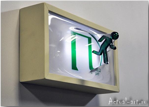 Юки Матсуеда (Yuki Matsueda)_3d-art_Sculpture_02