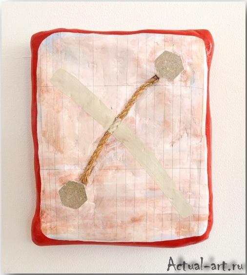 Кэти Белл (Katie Bell)_art_Инсталляции_02