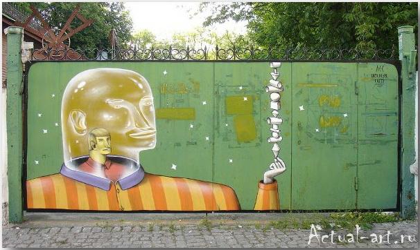 Владимир Манжос и Алексей Бордусов_Interesni Kazki_Street-art_09