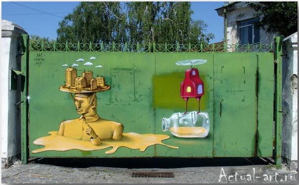 Владимир Манжос и Алексей Бордусов_Interesni Kazki_Street-art_10