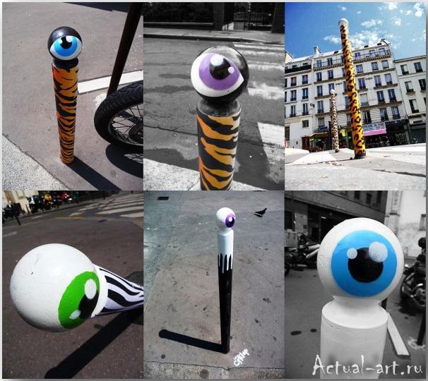 Уличный художник CyKlope_Street-art_05