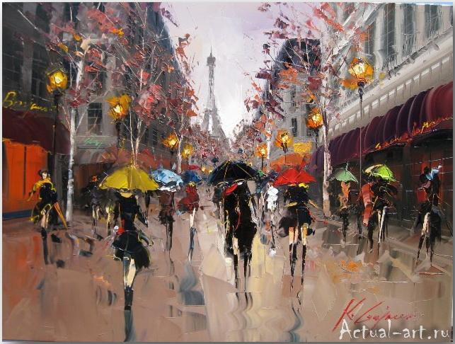 Kal Gajoum: в дождь под красным зонтом