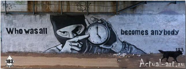 Павел Пухов (Павел 183)_Street-art_17