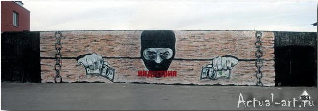 Павел Пухов (Павел 183)_Street-art_18
