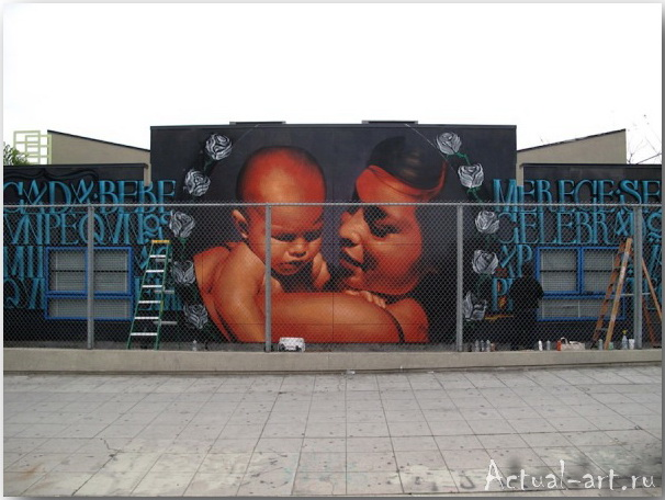 El Mac_Street art_11