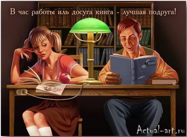 Валерий Барыкин_Иллюстрации_01