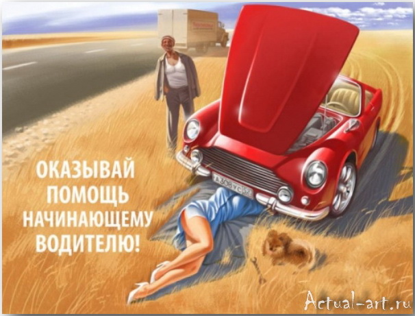 Валерий Барыкин_Иллюстрации_02