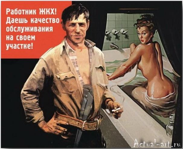Валерий Барыкин_Иллюстрации_05