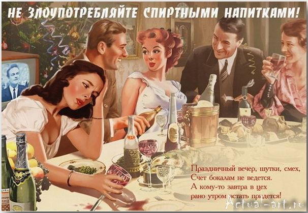 Валерий Барыкин_Иллюстрации_07