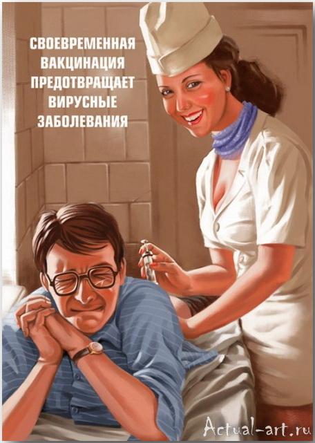 Валерий Барыкин_Иллюстрации_15