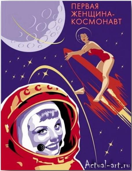 Как бы выглядели советские плакаты, если бы в СССР секс все-таки был. ФОТО